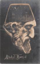 met001189 - Metamorphic Post Card, Old Vintage Antique Postcard
