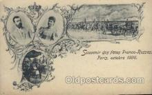 mil007266 - Souvenir des Fetes Franco Russes Paris October 1896. Military Postcard Postcards