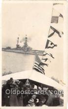 mil050576 - USS New York President Wilson Reviewing Postcard Post Card
