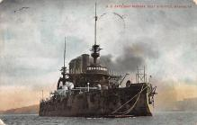 mil051066 - Military Battleship Postcard, Old Vintage Antique Military Ship Post Card