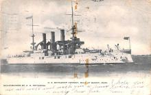 mil051085 - Military Battleship Postcard, Old Vintage Antique Military Ship Post Card