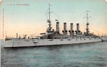 mil051093 - Military Battleship Postcard, Old Vintage Antique Military Ship Post Card
