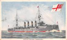 mil051334 - Military Battleship Postcard, Old Vintage Antique Military Ship Post Card