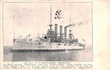 mil051478 - Military Battleship Postcard, Old Vintage Antique Military Ship Post Card