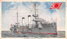 mil051719 - Military Battleship Postcard, Old Vintage Antique Military Ship Post Card