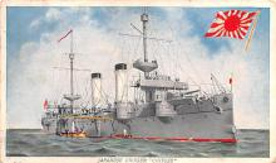 mil051870 - Military Battleship Postcard, Old Vintage Antique Military Ship Post Card
