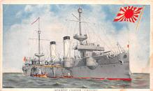 mil052003 - Military Battleship Postcard, Old Vintage Antique Military Ship Post Card