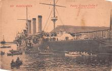 mil052057 - Military Battleship Postcard, Old Vintage Antique Military Ship Post Card