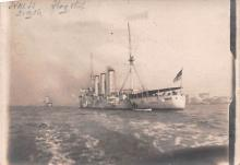 mil052069 - Military Battleship Postcard, Old Vintage Antique Military Ship Post Card