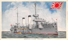 mil052120 - Military Battleship Postcard, Old Vintage Antique Military Ship Post Card
