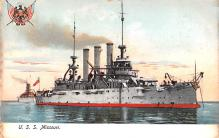 mil052208 - Military Battleship Postcard, Old Vintage Antique Military Ship Post Card