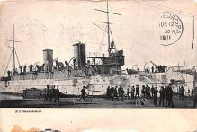 mil052221 - Military Battleship Postcard, Old Vintage Antique Military Ship Post Card