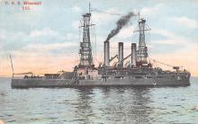 mil052415 - Military Battleship Postcard, Old Vintage Antique Military Ship Post Card
