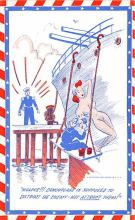 mil201063 - Military Comic Postcard, Old Vintage Antique Post Card