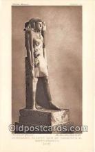 Khaemuas, Elest Son of Rameses II