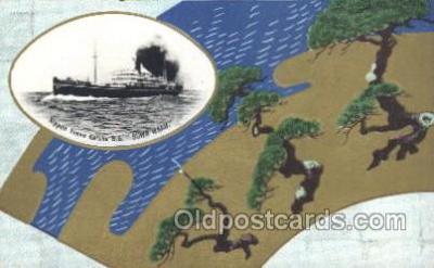 NYK001403 - S.S. Suwa Maru N.Y.K. Nippon Yusen Kaisha Ship Ships