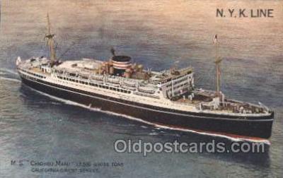M.S. Chichibu Maru