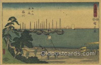 S.S. Taiyo Maru