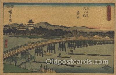 NYK001425 - S.S. Fushimi Maru N.Y.K. Nippon Yusen Kaisha Ship Ships