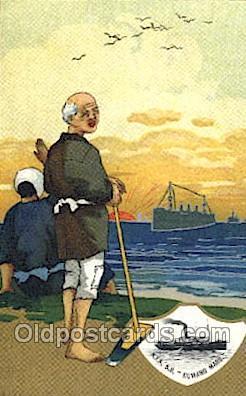S.S. Kumano Maru