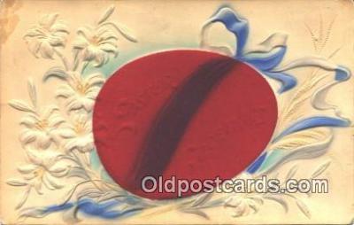 nov001096 - Easter Greetings Novelty Postcard Post Cards Old Vintage Antique