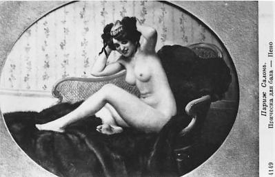 nud008116 - Russian Nude Postcard