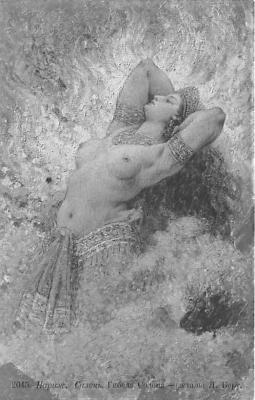 nud008210 - Nude Postcard