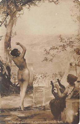 nud008253 - Nude Postcard