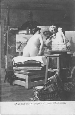 nud011008 - Skillful Sculptor Russian Nude Postcard