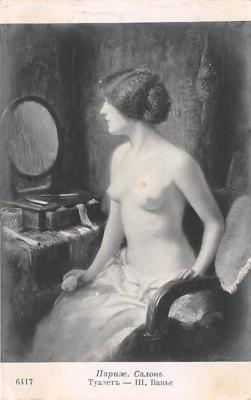 nud011019 - Dressing Table Russian Nude Postcard