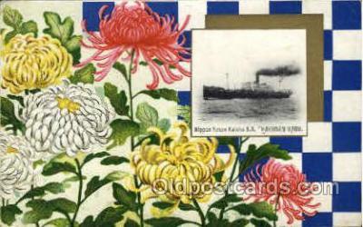 nyk001028 - S.S. Hakusan Maru Nippon Yusen Kaisha Ship, NYK Shipping Postcard Postcards