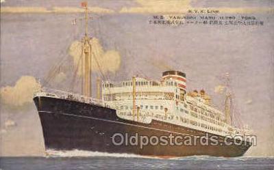 nyk001124 - S.S. Yasukuni Maru Nippon Yusen Kaisha Ship, NYK Shipping Postcard Postcards