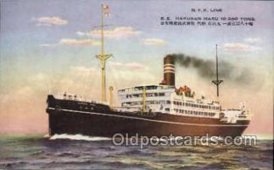 nyk001147 - S.S. Hakusan Maru Nippon Yusen Kaisha Ship, NYK Shipping Postcard Postcards