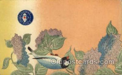 nyk001198 - Toyo Kisen Kaisha Toyo Kisen Kaisha Shipping Postcard Postcards