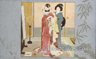nyk001201 - Banquet after Wedding Ceremony Nippon Yusen Kaisha Ship, NYK Shipping Postcard Postcards