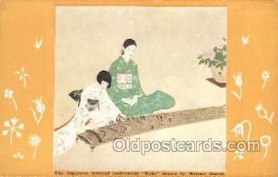 nyk001206 - Japanese Musical Instrument