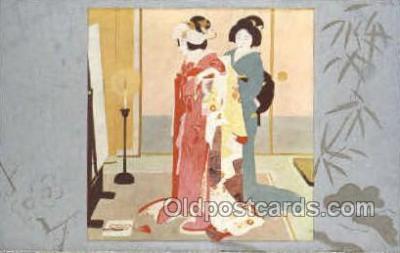 nyk001208 - Banquet after Wedding Ceremony Nippon Yusen Kaisha Ship, NYK Shipping Postcard Postcards