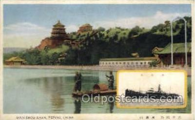 nyk001214 - Wan - Shou Shan, Peping, China  Osaka Shosen Kaisha Ship Postcard postcards