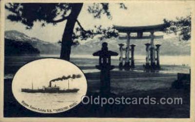 nyk001223 - S.S. Hakozaki Maru Nippon Yusen Kaisha Ship, NYK Shipping Postcard Postcards
