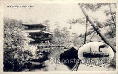 nyk001224 - S.S. Hakozaki Maru Nippon Yusen Kaisha Ship, NYK Shipping Postcard Postcards