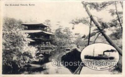 nyk001232 - S.S. Mishima Maru Nippon Yusen Kaisha Ship, NYK Shipping Postcard Postcards