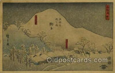 nyk001319 - S.S. Kamo Maru Nippon Yusen Kaisha Ship, NYK Shipping Postcard Postcards