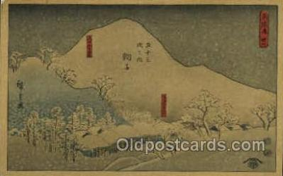 nyk001320 - S.S. Mishima Maru Nippon Yusen Kaisha Ship, NYK Shipping Postcard Postcards