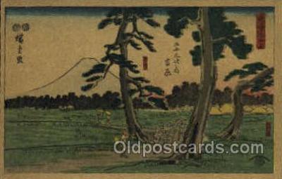 nyk001328 - S.S. Haruna Maru Nippon Yusen Kaisha Ship, NYK Shipping Postcard Postcards