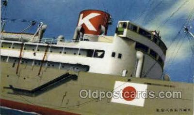 nyk001355 - Nippon Yusen Kaisha Ship, NYK Shipping Postcard Postcards