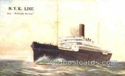 nyk001368 - Katori Maru Nippon Yusen Kaisha, N.Y.K. Ship, Ships Postcard Postcards