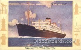 NYK001390 - M.S. Turukuni Maru N.Y.K. Nippon Yusen Kaisha Ship Ships
