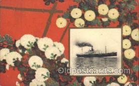 NYK001400 - S.S. Suwa Maru N.Y.K. Nippon Yusen Kaisha Ship Ships