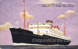 NYK001408 - M.S. Yasukuni N.Y.K. Nippon Yusen Kaisha Ship Ships