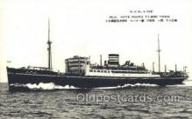 M.S. Hiye Maru